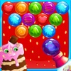 Bubble Candy Dessert Pop - Arcade Shooter Mania FREE