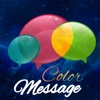 Message Design Plus To Complete Your Life: Complete Version complete