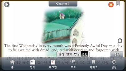 download [영한대역] 키다리 아저씨 (영어로 읽는 세계명작 Story House) apps 1