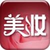 中国化妆品门户网-行业平台