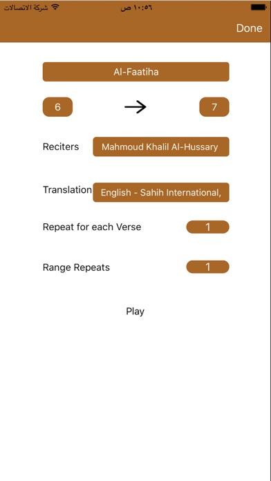 Quran Warch Audio FREE for Muslim with Tafsir And Translation -  Ramadan  - رمضان - القرآن الكريملقطة شاشة4