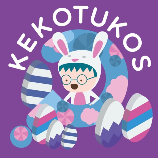 Kekotukos: Surprise Easter Edition