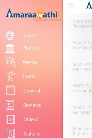 Amaraawathi screenshot 1