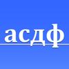 Russian Phonetic Keyboard