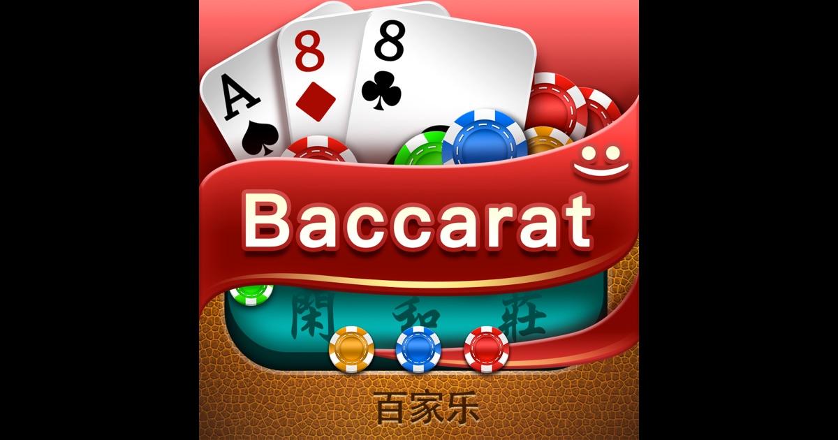 watch casino online free 1995 sic bo