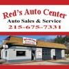 Reds Auto Center