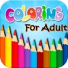 Coloring Book For Adults HD