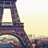 Visit Paris (Travel Guide)
