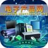 辽宁电子产品网(electronic)