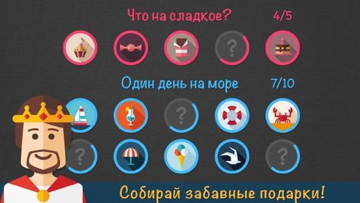 Skill Game Screenshot