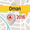 阿曼 離線地圖導航和指南