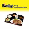 Bul & Gogi BBQ Korean Restaurant