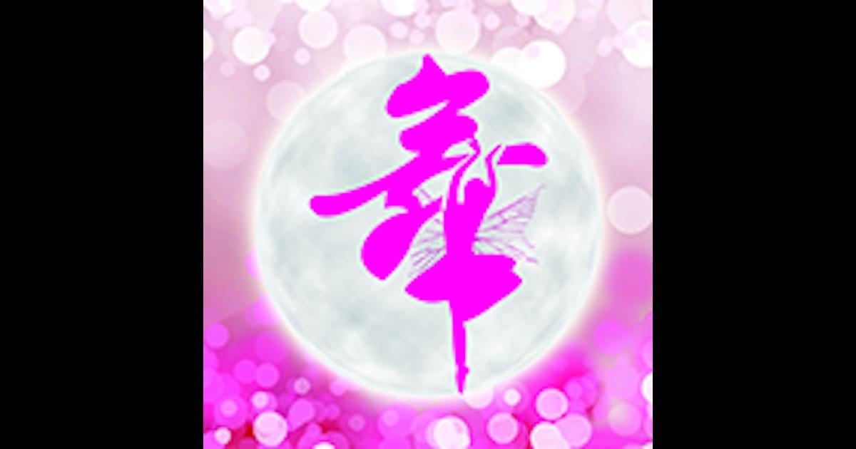 2016舒城舒州分数线广场舞视频:教学视频分解慢动作,中老年保健操,健身操全身运动:在