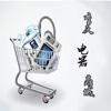 重庆电器商城