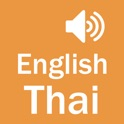 English Thai Dictionary - Simple and Effective icon