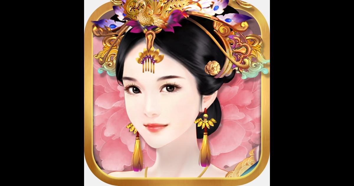 熹妃传-第一部可以玩的宫斗小说on the App Store
