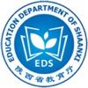 陕西省教育厅
