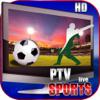 PTV Sports - HD