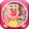 三只小猪爱刷牙 早教 儿童游戏