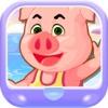 三只小猪大海之旅 早教 儿童游戏