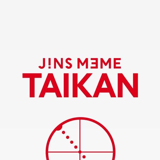 JINS MEME TAIKAN (ジンズ・ミーム・タイカン)