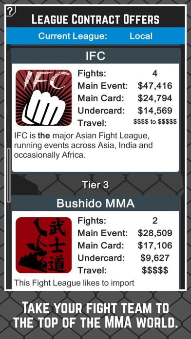MMA Manager Free Screenshot