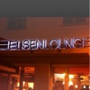 Elisenlounge