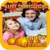 Thanksgiving Fun Photo Frames frames