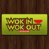 Wok In Wok Out Ltd Oadby