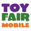 North American International Toy Fair 2016