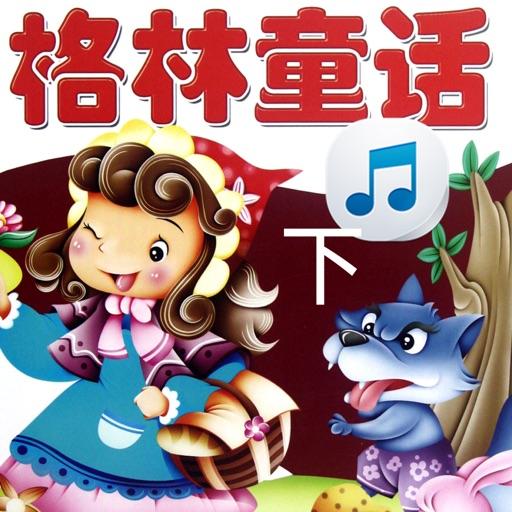 Green's Fairy Audio Tales(3) iOS App