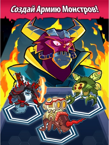 Smash Monsters - City Rampage для iPad
