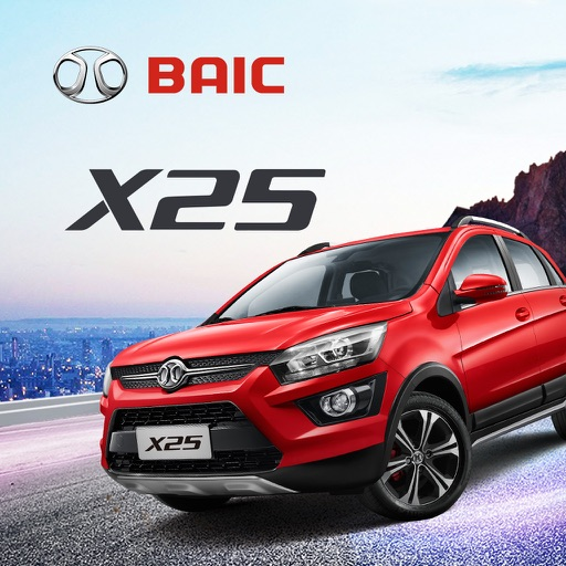 Baic X25 Wiki Reviews Amp Comments Applezona