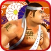 Fight Street & Kungfu Game