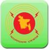 BangladeshBeter