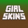 Girl Skins PE - Free Skin for Minecraft Pocket Edition