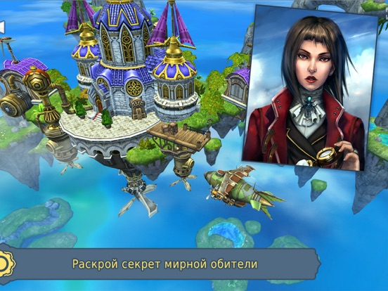 Скачать Sky to Fly: Faster Than Wind 3D Premium