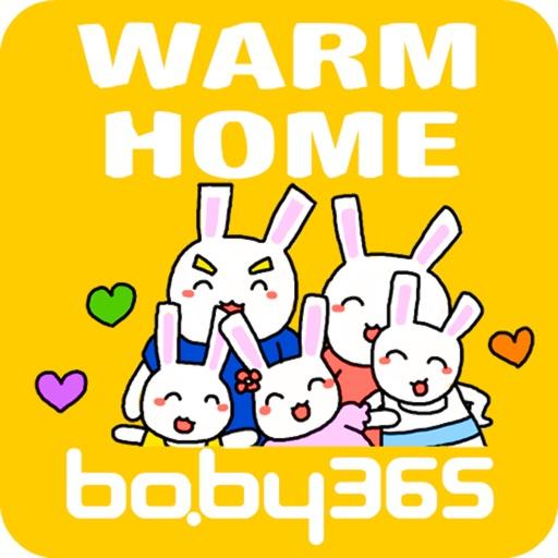 麦粒认知绘本-温暖的家-baby365
