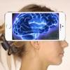 腦袋掃描神器-猜妳想什麽