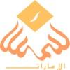 Smsar UAE