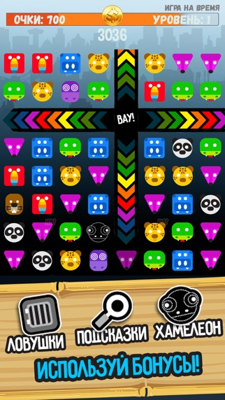 Зоопарк: 3 в ряд! Screenshot