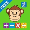 Maths with Chimpy Free - Primary School Arithmetic