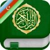 Quran Tajweed in Azerbaijani, in Arabic and in Phonetics - Azərbaycan və ərəb Quran