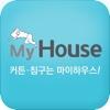 마이하우스 - Myhouse