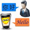 翻译神器Pro-多种翻译引擎及语音翻译