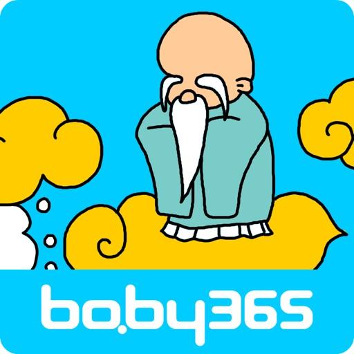 """神奇的""""8""""-麦粒认知绘本-baby365"""