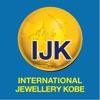 第20回 神戸 国際宝飾展