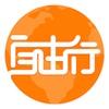 new爱出行(北京版)