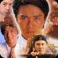 Phim Hanh Dong Hay Nhat