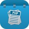 Full Docs for PHP ubuntu beginner